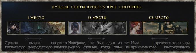 http://forumupload.ru/uploads/0015/e5/72/2/933601.png