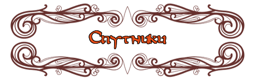 https://forumupload.ru/uploads/0015/e5/72/722/175376.png