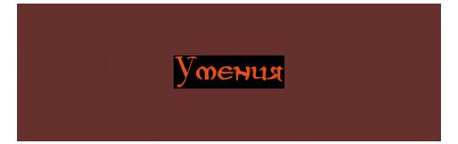 https://forumupload.ru/uploads/0015/e5/72/722/237300.png