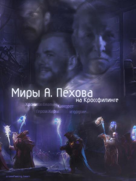 http://forumupload.ru/uploads/0015/e5/b7/2960/518358.png