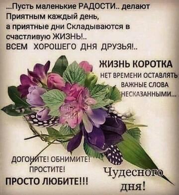 https://forumupload.ru/uploads/0015/ec/69/154/t509141.jpg