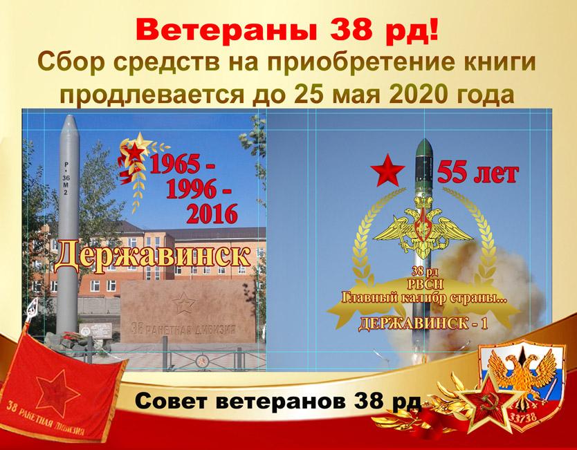 http://forumupload.ru/uploads/0015/ec/69/2158/255296.jpg