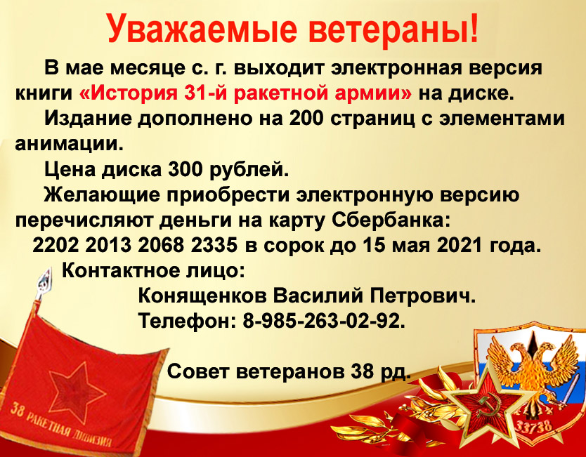 http://forumupload.ru/uploads/0015/ec/69/2158/397827.jpg