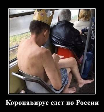 https://forumupload.ru/uploads/0015/ec/e0/1329/t34759.jpg