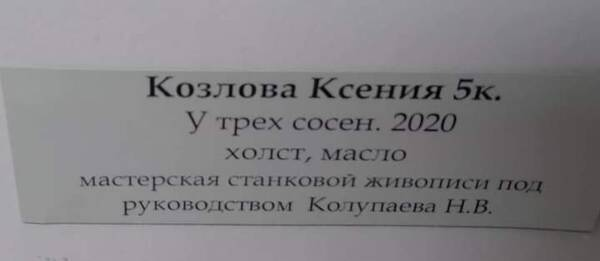https://forumupload.ru/uploads/0015/ec/e0/1402/t374418.jpg