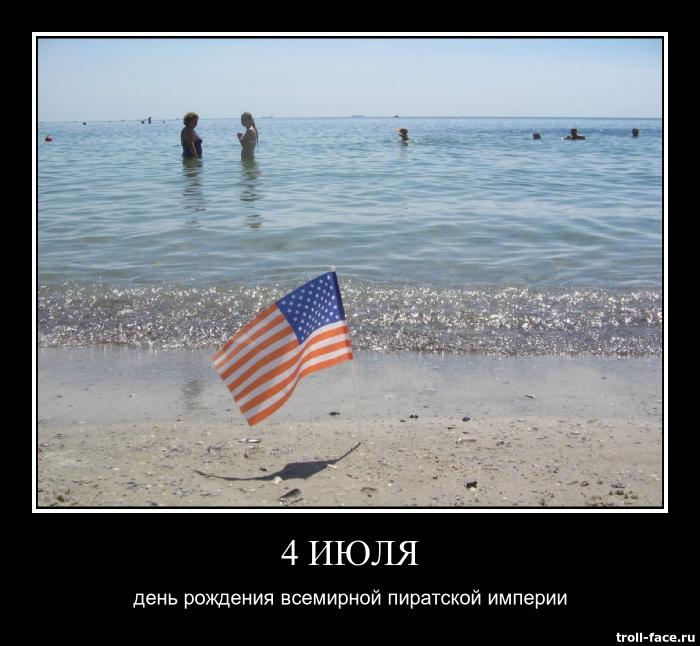 http://forumupload.ru/uploads/0015/ec/e0/1538/205560.jpg