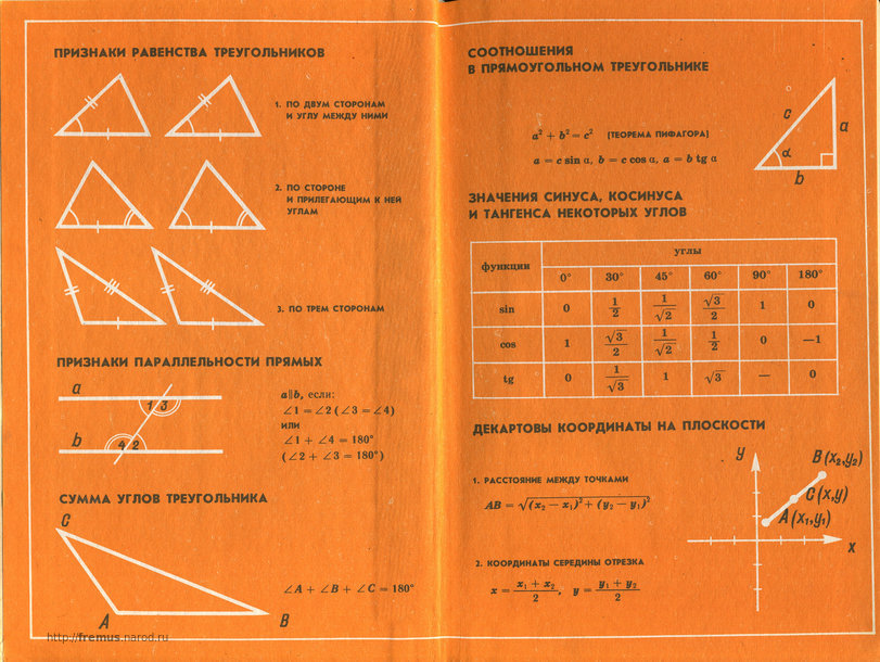 http://forumupload.ru/uploads/0015/ec/e0/1538/207676.jpg