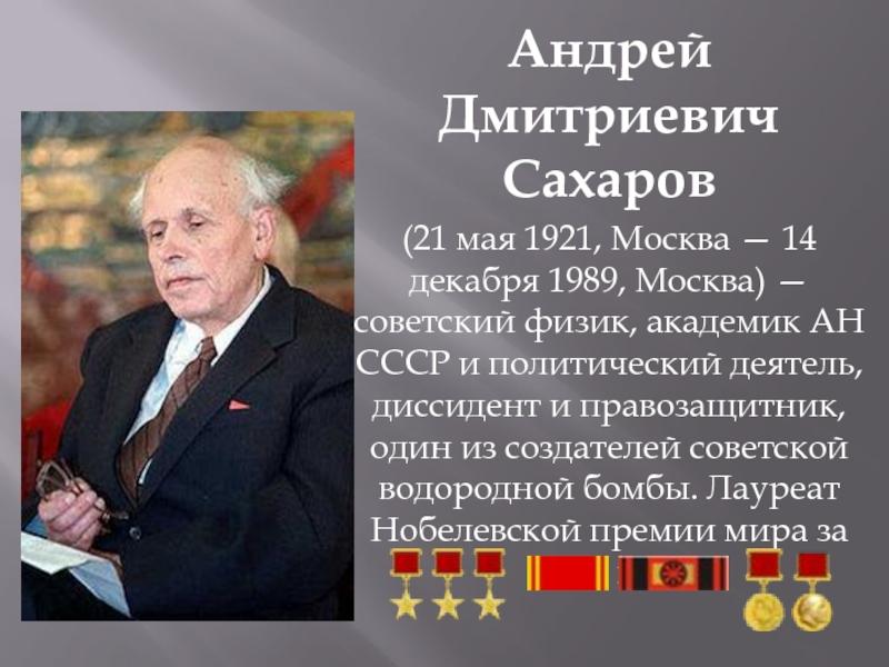 http://forumupload.ru/uploads/0015/ec/e0/1538/642645.jpg
