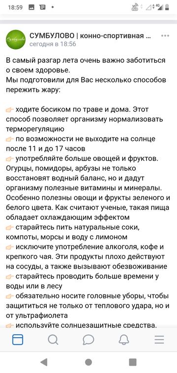 http://forumupload.ru/uploads/0015/ec/e0/943/t770165.png