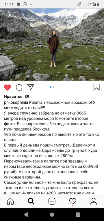 http://forumupload.ru/uploads/0015/ec/e0/943/t87535.png
