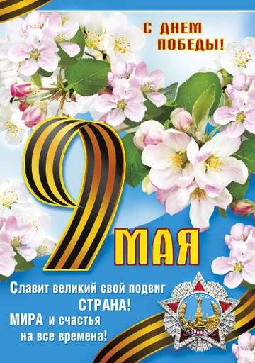 http://forumupload.ru/uploads/0015/f8/d0/19/t575869.jpg