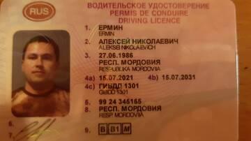 http://forumupload.ru/uploads/0015/f8/d0/19/t600767.jpg