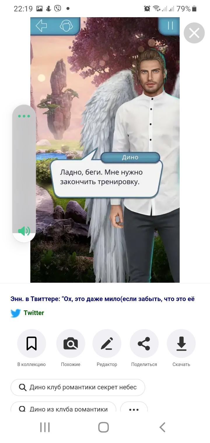 http://forumupload.ru/uploads/0015/f8/d0/2/446063.jpg