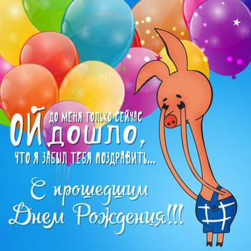 http://forumupload.ru/uploads/0015/f8/d0/2/t817866.jpg