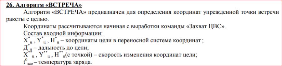http://forumupload.ru/uploads/0016/23/c6/2/566009.png