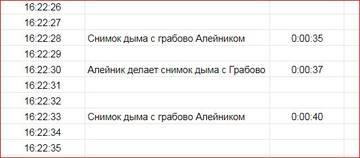 http://forumupload.ru/uploads/0016/23/c6/2/t370077.jpg