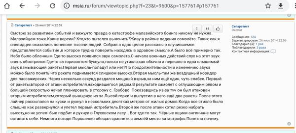 http://forumupload.ru/uploads/0016/23/c6/21/t56965.png