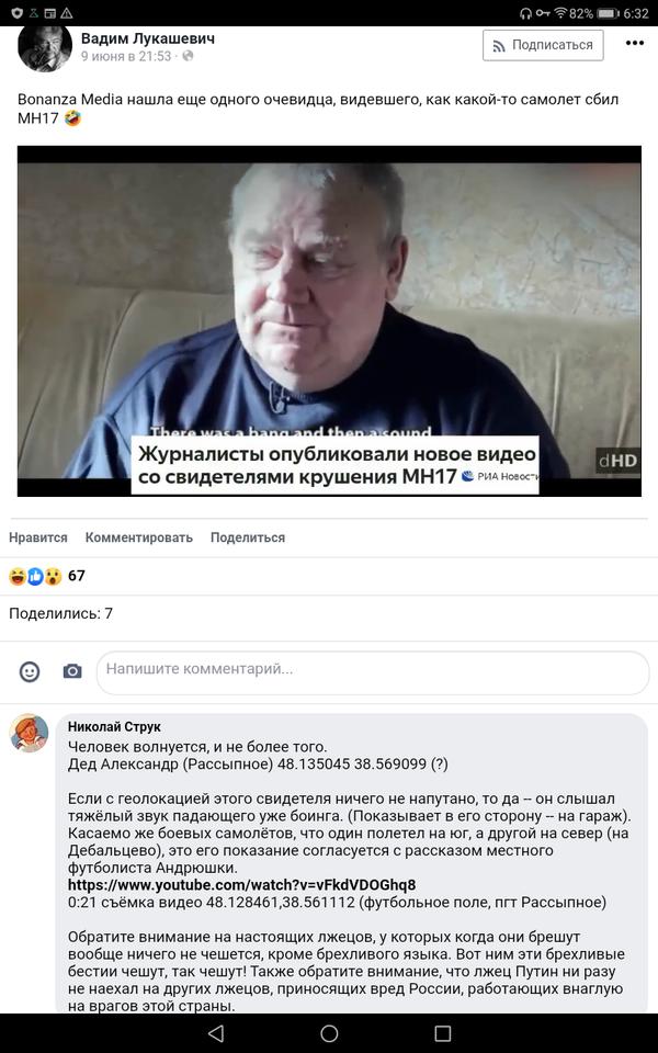 http://forumupload.ru/uploads/0016/23/c6/21/t913398.png