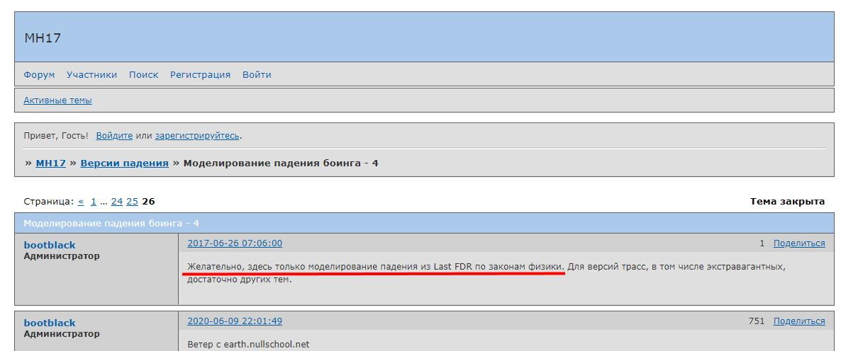 http://forumupload.ru/uploads/0016/23/c6/56/290416.jpg