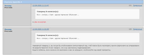 http://forumupload.ru/uploads/0016/23/c6/56/t549758.jpg