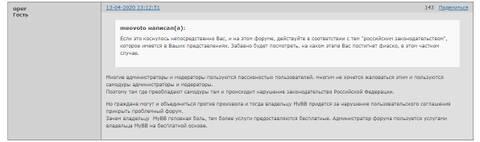 http://forumupload.ru/uploads/0016/23/c6/56/t846548.jpg