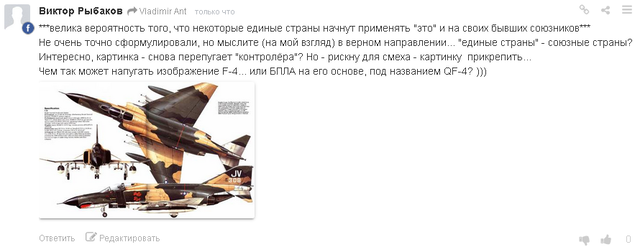 https://forumupload.ru/uploads/0016/23/c6/57/447162.png