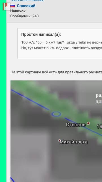 http://forumupload.ru/uploads/0016/23/c6/8/t26151.jpg