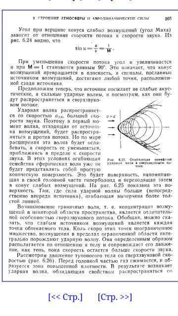 http://forumupload.ru/uploads/0016/23/c6/8/t407578.jpg