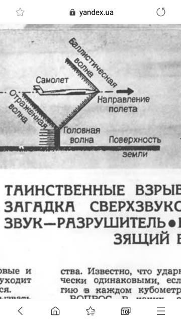 http://forumupload.ru/uploads/0016/23/c6/8/t476345.jpg