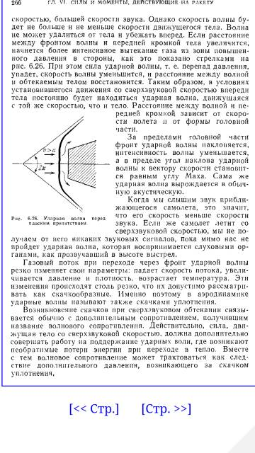http://forumupload.ru/uploads/0016/23/c6/8/t579473.jpg