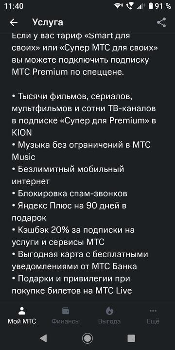 https://forumupload.ru/uploads/0016/6d/22/43/t437347.png