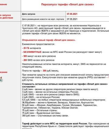 https://forumupload.ru/uploads/0016/6d/22/43/t623314.jpg