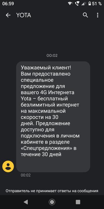 https://forumupload.ru/uploads/0016/6d/22/43/t65589.png