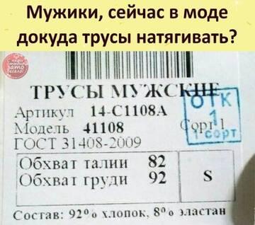 https://forumupload.ru/uploads/0016/c4/68/48/t139812.jpg