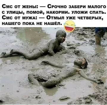 https://forumupload.ru/uploads/0016/c4/68/54/t862013.jpg
