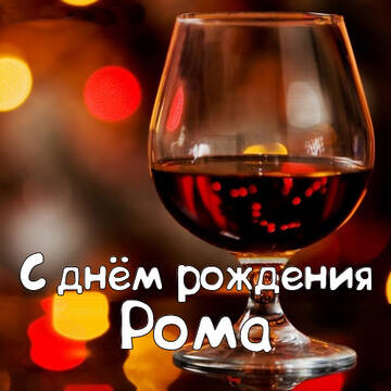 http://forumupload.ru/uploads/0016/d7/c5/248/t766441.jpg