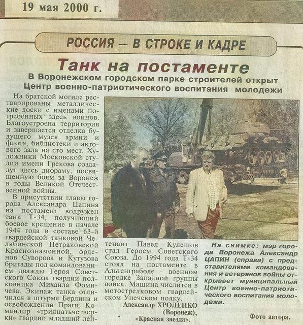 http://forumupload.ru/uploads/0016/e4/0c/26/t164223.jpg
