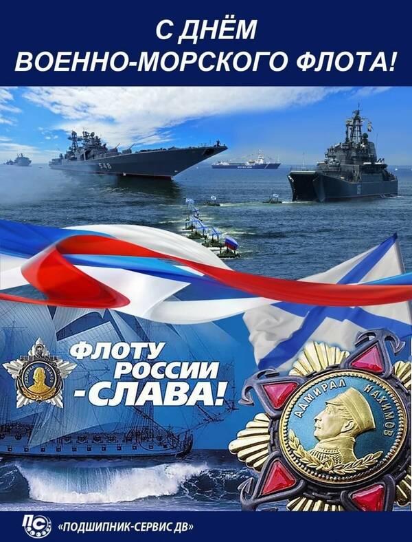 http://forumupload.ru/uploads/0016/e4/0c/26/t71177.jpg