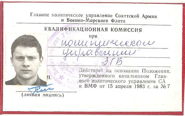 http://forumupload.ru/uploads/0016/e4/0c/3/635412.jpg