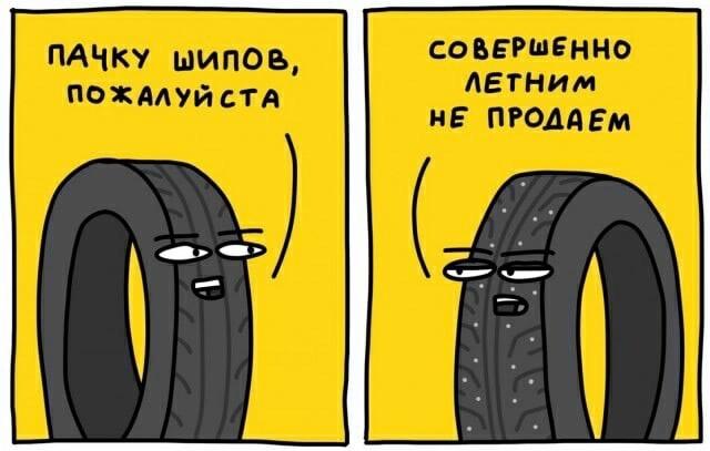 http://forumupload.ru/uploads/0016/e4/0c/3/661455.jpg