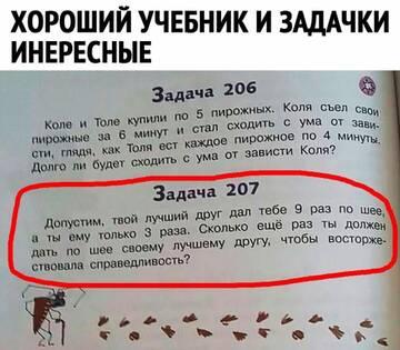 http://forumupload.ru/uploads/0016/e4/0c/3/t201859.jpg