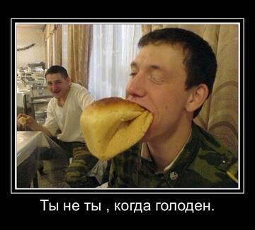 http://forumupload.ru/uploads/0016/e4/0c/3/t229387.jpg