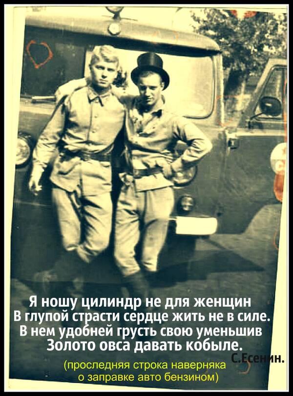 http://forumupload.ru/uploads/0016/e4/0c/3/t402381.jpg