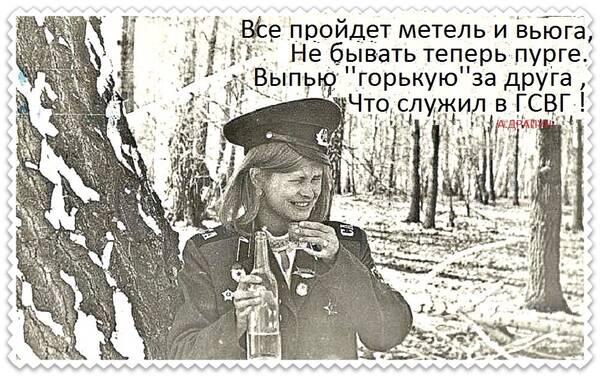 http://forumupload.ru/uploads/0016/e4/0c/3/t644975.jpg