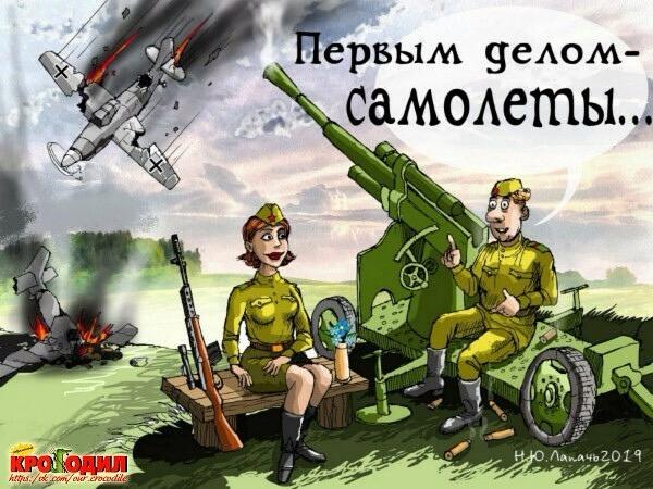 http://forumupload.ru/uploads/0016/e4/0c/3/t764846.jpg