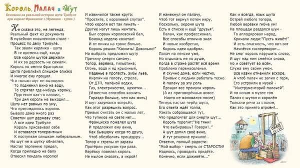 http://forumupload.ru/uploads/0016/e4/0c/3/t823695.jpg