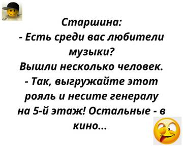http://forumupload.ru/uploads/0016/e4/0c/3/t83565.jpg