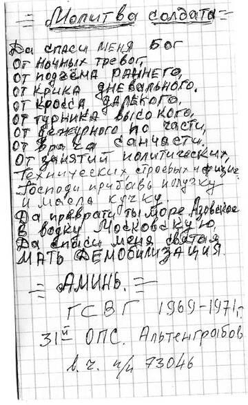 http://forumupload.ru/uploads/0016/e4/0c/3/t856130.jpg