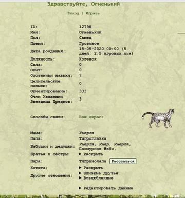 https://forumupload.ru/uploads/0017/06/94/1003/t863249.jpg