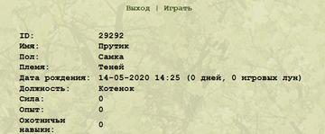 https://forumupload.ru/uploads/0017/06/94/1122/t742567.png